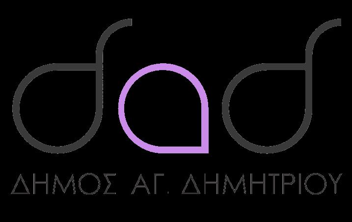 Δήμος Αγίου Δημητρίου